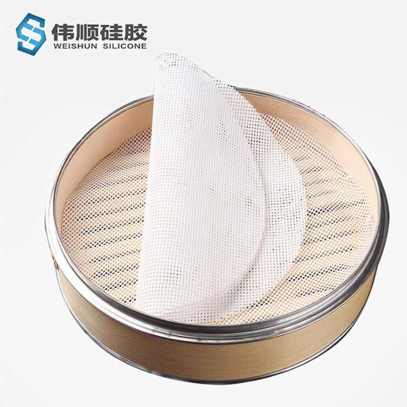 加厚硅胶蒸笼垫