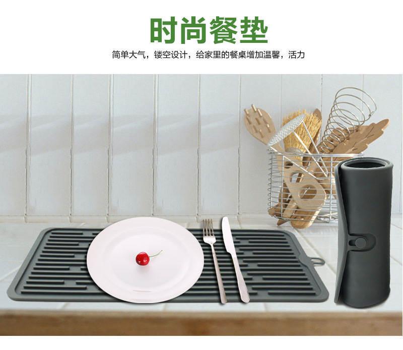 长方形硅胶隔热垫