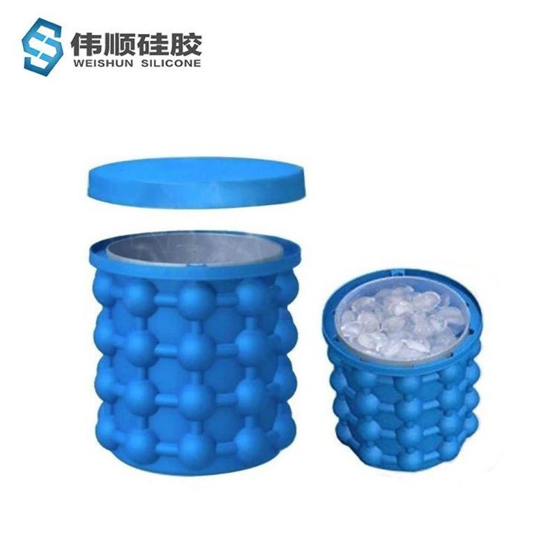 硅胶制冰桶
