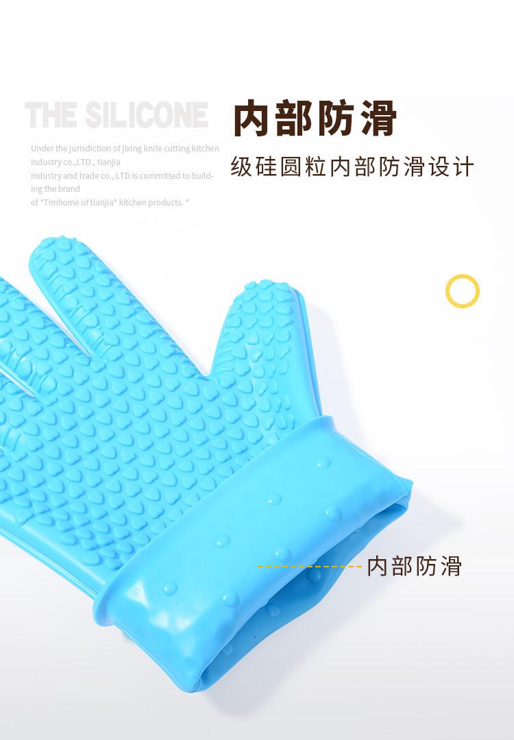 硅胶防滑手套