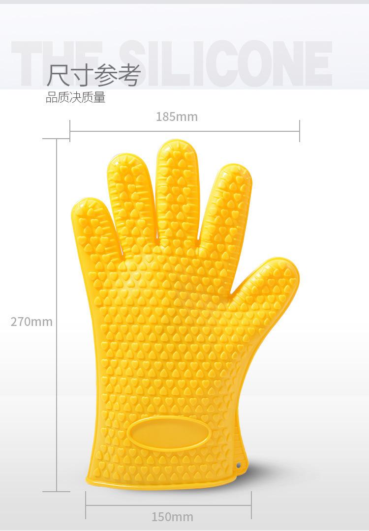 硅胶防滑手套尺寸