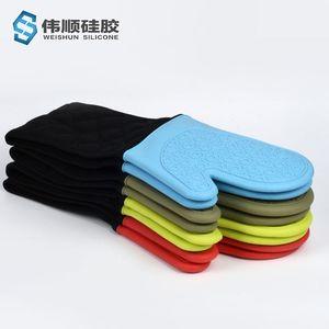 硅胶工厂_硅胶加长手套-东莞硅胶加长手套定制工厂哪家好 - 伟顺硅胶