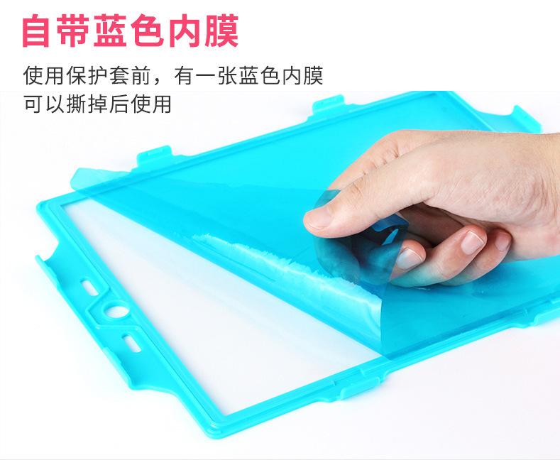 ipadair2硅胶平板套