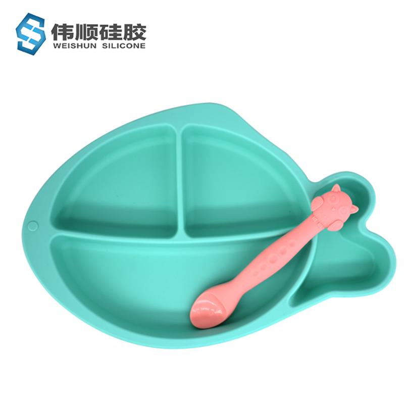 小广东11选五开奖结果查鱼硅胶餐盘