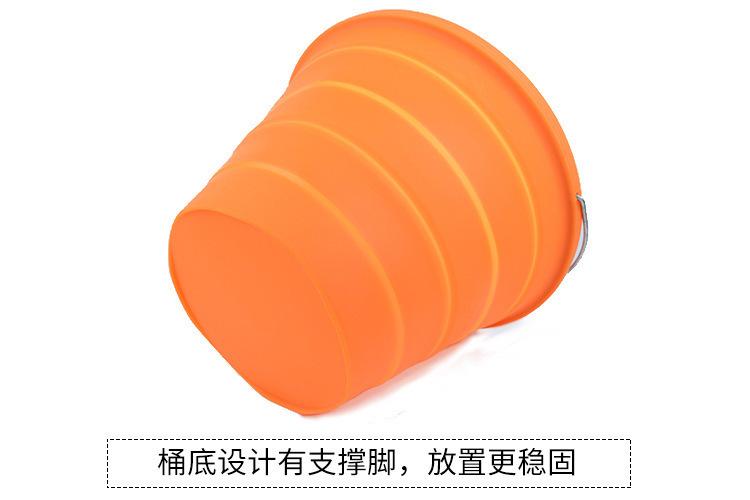 硅胶折叠桶底部