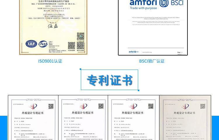 详情页公司介绍750-12片-专利_11