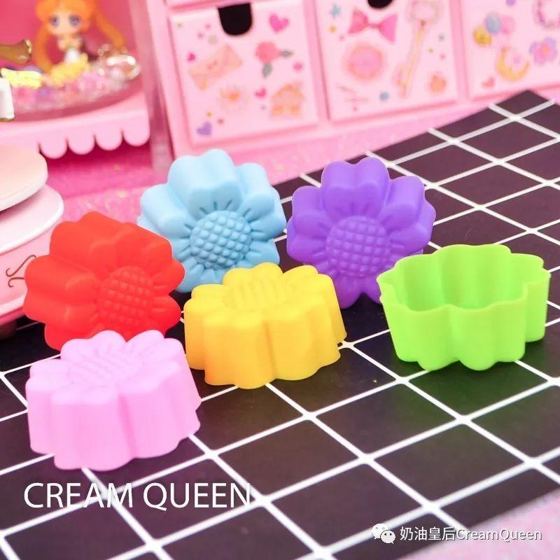 5cm小雏菊花朵马芬杯 DIY手工皂硅胶模具水晶滴胶烘焙模具
